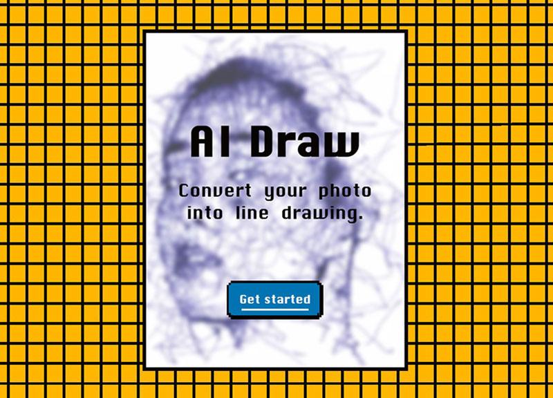 AI Draw:AI 照片转线绘图